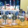 Starbucks 不流汗杯杯