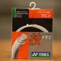 Yonex BG-88Ti 羽球線