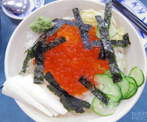 西門町老牌日本料理 – 美觀園