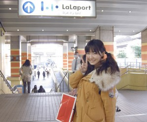 日本二巡 / Day-2 Lalaport