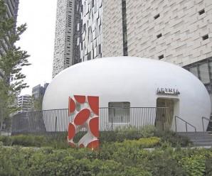 日本二巡 / Day-3 Square Enix Artnia